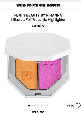 Fenty beauty by rihanna killawatt foil freestyle highlig.