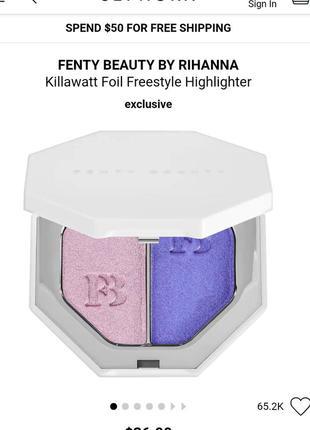 Fenty beauty by rihanna killawatt foil freestyle highlighter т...