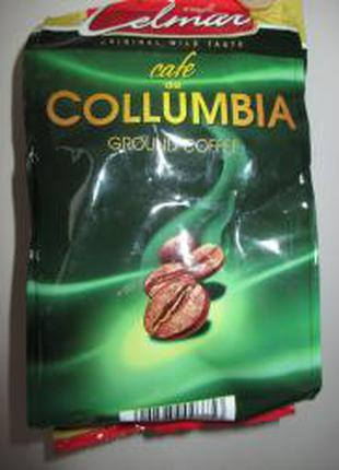 Кофе cafe de COLLUMBIA Ground coffee. Польша, 300грамм