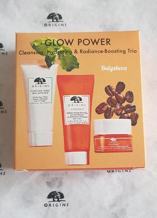 Origins glow power set набор для сияния кожи умывалка+к.