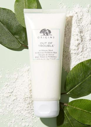 Origins out of trouble 10min mask to rescue problem skin маска...