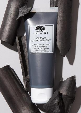 Origins clear improvement active charcoal mask to clear pores ...