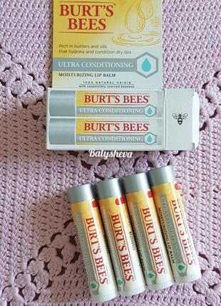 Burt's bees ultra conditioning lip balm бальзам для сухой кожи...