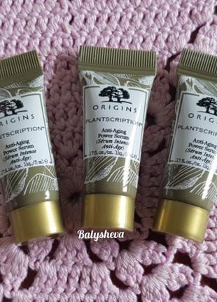 🍀origins plantscription anti-aging power serum сыворотка для лица