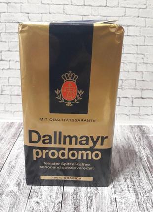 Кофе Dallmayr Prodomo молотый 500 г,