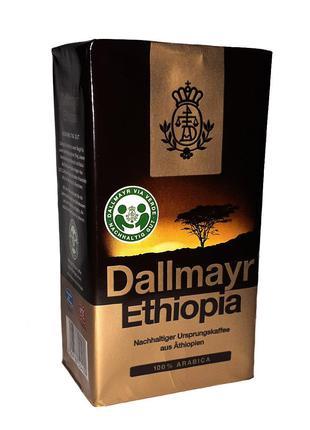 Кофе молотый Dallmayr Ethiopia 500 г