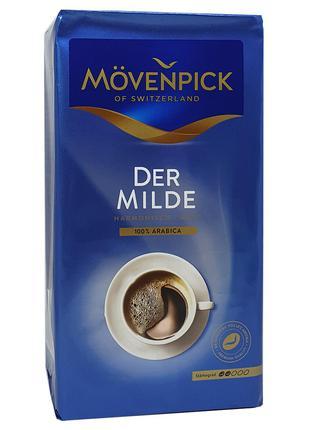 Кофе Movenpick Der Milde молотый 500 г. Германия