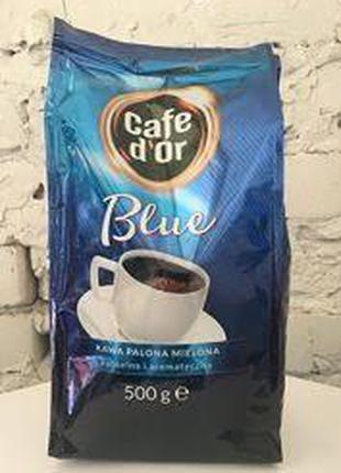 Кофе молотый Cafe d´Or Blue, 500г.,  (Польша)