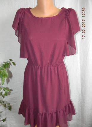 Платье цвета марсала atmosphere