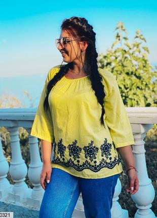 Блузка женская большого размера, блузка батал, жіноча блуза пл...