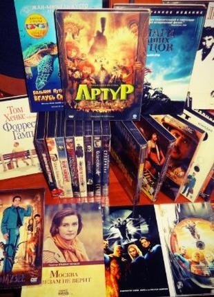 ДВД диски с фильмами (лицензия)
