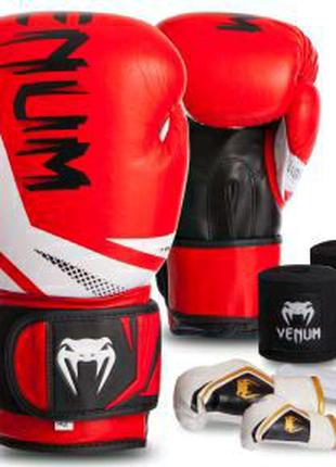 Комплект боксерский 4в1