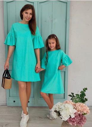 Стильные платья Мама и дочка