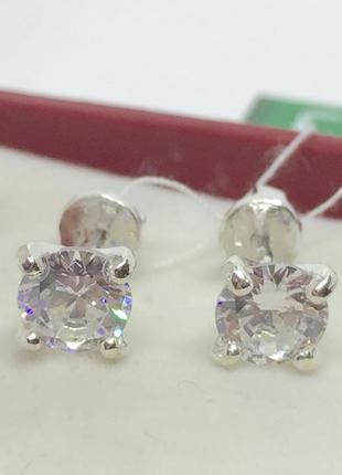 Новые красивые серебряные серьги гвоздики 6 мм куб.цирконий се...