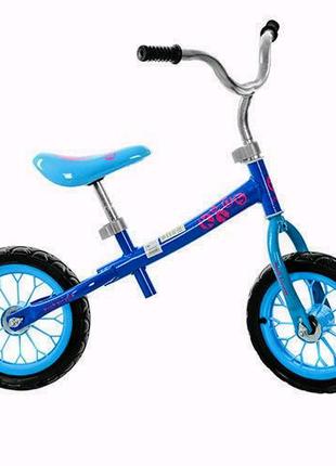Беговел детский EVA колеса лёгкий