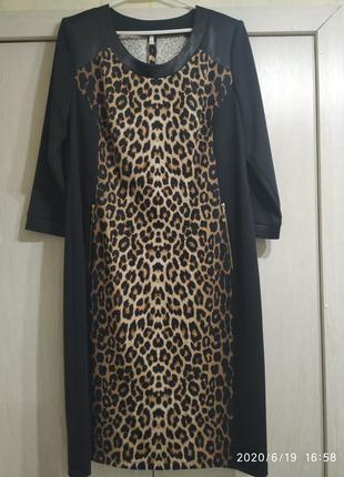 Классическое женское платье 50 размера