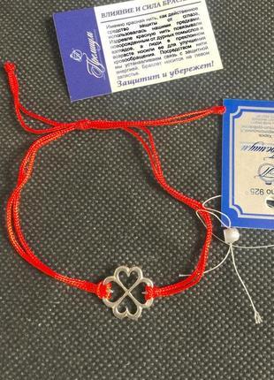 Красная нить браслет оберег клевер на удачу серебро 925 пробы
