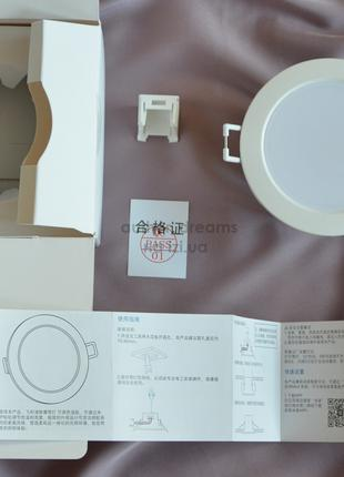 Умный свет Xiaomi Philips Zhirui Downlight Version MUE4080RT