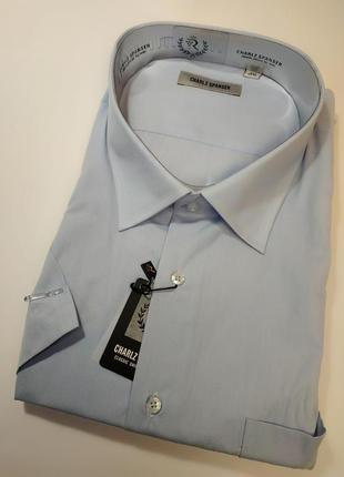 Рубашки классические с коротким рукавом больших размеров,ог-150см