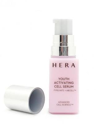 Новинка hera! омолаживающая сыворотка hera youth activating ce...