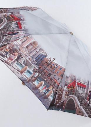 Зонт женский полуавтомат lamberti 73645 картины ричарда макнейла