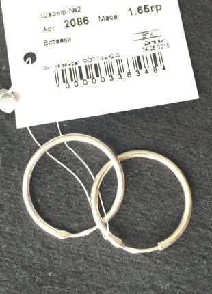 Новые красивые серебряные серьги кольца 21 мм серебро 925 пробы