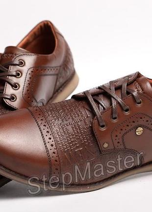 Кожаные туфли броги kristan impression brown