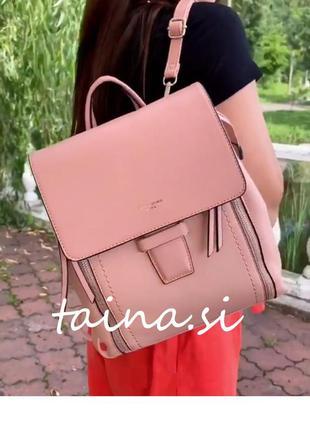Розовый рюкзак трансформер david jones cm5494t оригинал городс...