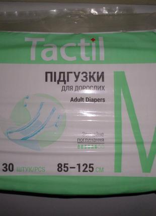 Подгузники, памперсы для взрослых EVA ХL, Tactil M, пенка Seni