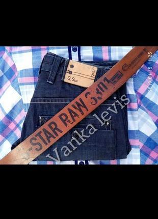 Мужские джинсы \штаны g star 3301 size:   w32   l32.
