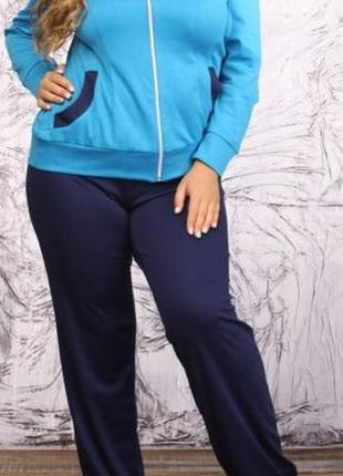 Женский спортивный костюм большого размера