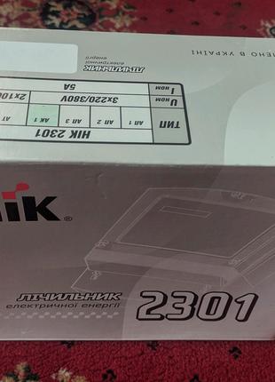 Счетчик электроэнергии НИК 2301