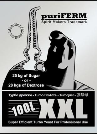Дрожжи спиртовые PURIFERM XXL 100L
