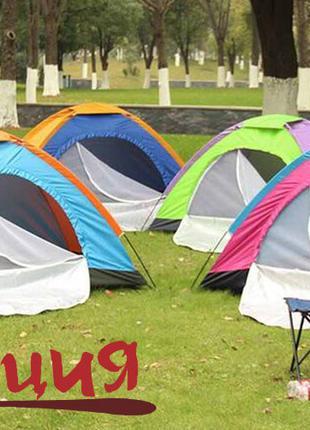 Палатка туристическая DIWA 210x240x145 4-х местная зеленая