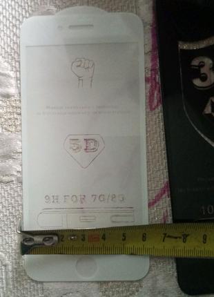 Защитное стекло IPhone 7,8