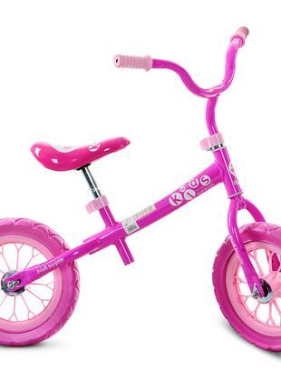 Беговел детский Profi Kids M 3255 1, розовый