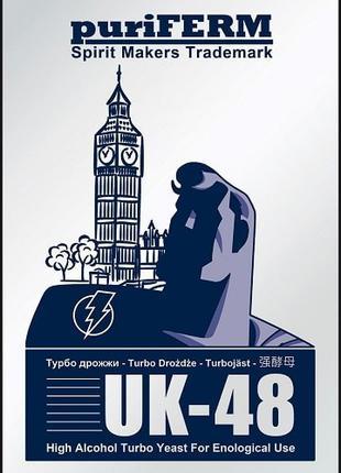 Дрожжи спиртовые PURIFERM UK-48