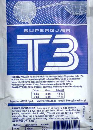 Дрожжи спиртовые T3 SUPERJAEST