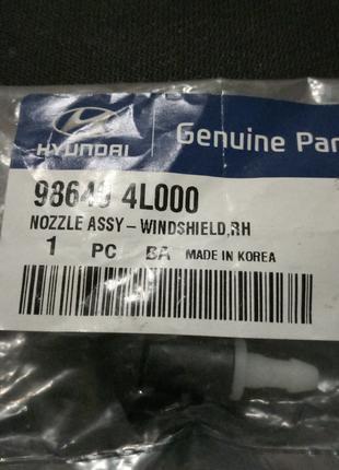 98640 4 L000  Форсунка омывателя стекла