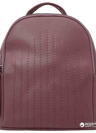 Стильный брендовый рюкзак