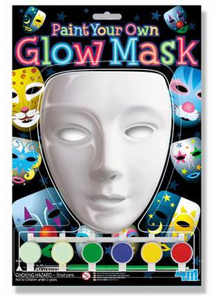 """Набор для творчества """"Разрисуй светящуюся маску"""""""