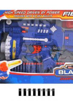 Игрушечный автомат пулемет бластер Kronos Toys SB245, очки