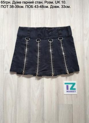 Міні спідниця з замочками мини юбка с молниями