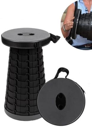 Складной табурет Fixible Stool