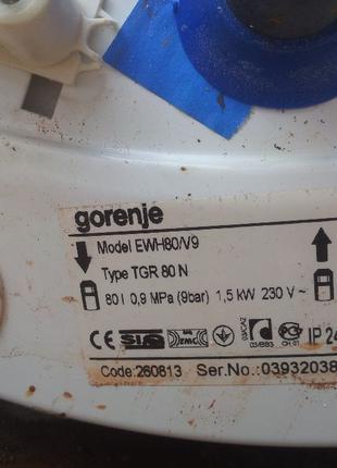 Бойлер-водонагреватель GORENJE EWH-80 V9