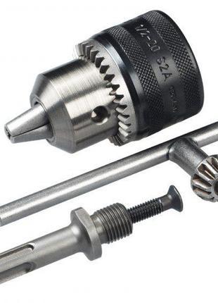 Зубчатый патрон с SDS-plus адаптером и ключом