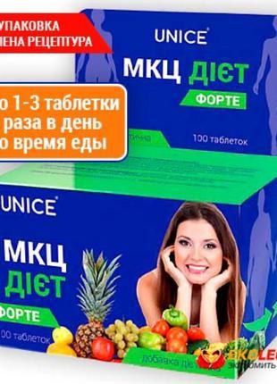 Диетическая добавка Юнайс Очищение организма МКЦ диет