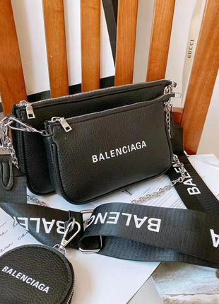 Женская сумка баленсиага balenciaga 3в1  на плечо