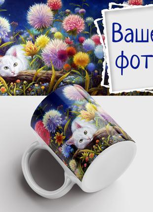 Кружка с Вашим фото. Чашка с фото цветы, кот