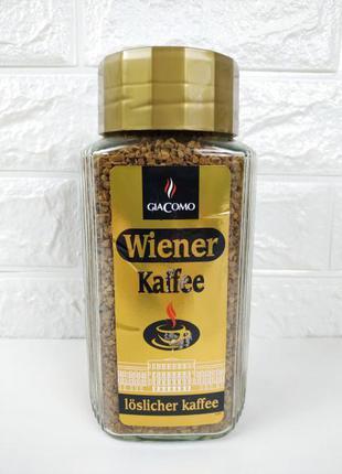 Кофе растворимый GiaComo Wiener Kaffee 200гр. (Германия) ,